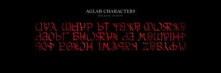 AGLAB CHARACTERS - Tolkien Script on black background - Vector Image Ilustração