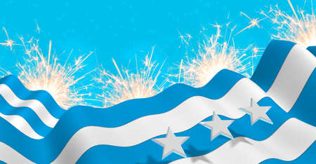 GUAYAQUIL city flag of blue and white color waving on a fireworks with white stars in blue background. 3D Illustration