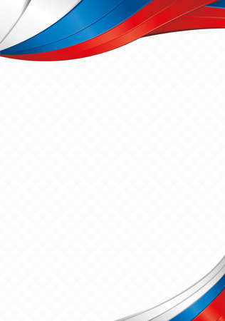 Abstract background with wave shapes with the white, blue, red colors of the flag of Russia or Slovakia to use as Diploma or Certificate Illusztráció