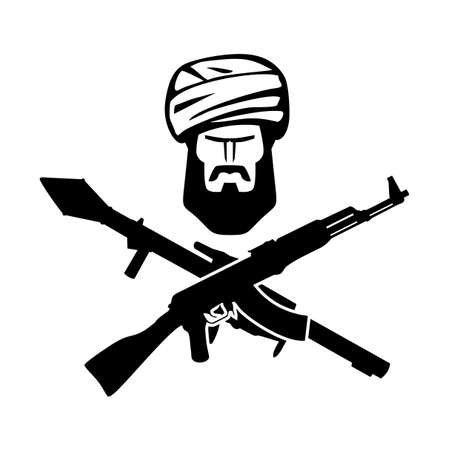 launcher: Silhouette of mans head in a turban, underneath the machine gun and a grenade launcher.