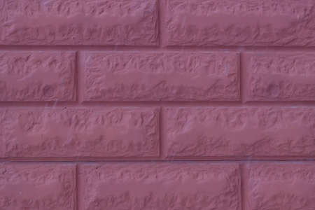 Background brick wall pattern texture. Great for graffiti inscriptions