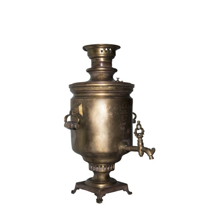 The samovar with medals is made in 1901-is isolated on the white Stock Photo