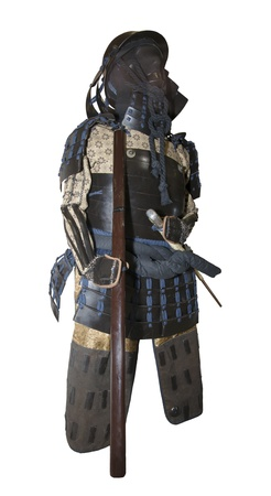 Armour of the Samurai photo