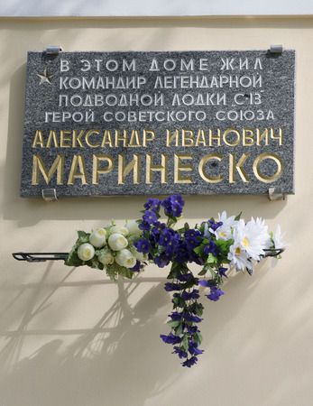 memorial plaque: Kronstadt, Russia- July 9,2015: Memorial plaque on the house in Kronstadt, where lived the commander of the submarine S-13 A.Marinesko. Wilhelm Gustloff - German passenger cruise layner.30 January 1945 sank off the coast of Poland after the torpedo attack