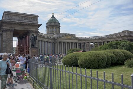 kazanskiy: Saint-Petersburg, Leningrad region, Russia - July 4, 2015:  Tourists visiting and resting near Kazan Cathedral