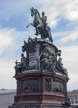 Saint-Petersburg, Leningrad region, Russia - July 4, 2015: Monument All-Russian Emperor Nicholas 1 Editorial