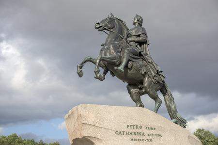 Monument to Peter 1 (Bronze Horseman). 1782. Sculptor E.-M. Falcone. St. Petersburg