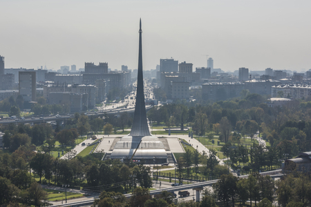take a history: Moscow, Russia- October 5, 2015: Monument to the Conquerors of Space in Park Space Museum Editorial