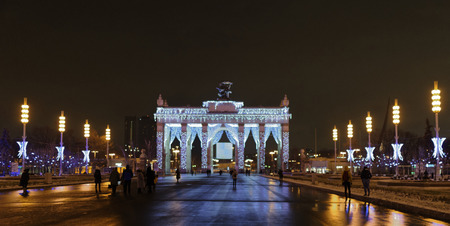 oclock: Moscow; Russia- December 15; 2015: Citizens walk on New Years eve at the VDNH( Exhibition of Economic Achievements) Editorial