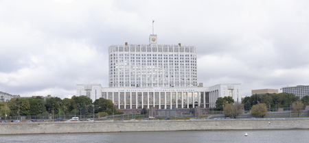 polity: House of the Government of the Russian Federation, Moscow