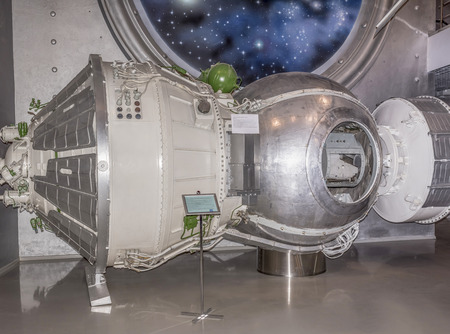 artificial satellite: MOSCOW; RUSSIA- OCTOBER 06- Artificial earth satellite Cosmos-1514 (Bion-6) in Space Museum on October 06; 2015 in Moscow