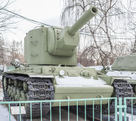 wehrmacht: MOSCOW, RUSSIA- DECEMBER 16- Soviet heavy tank KV-2, year of release - 1940 at the Central Museum of the armed forces  on December 16; 2015 in Moscow Editorial