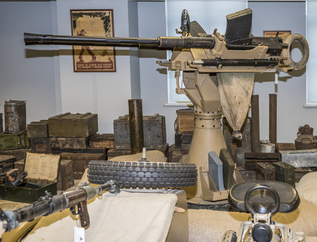 bulkhead: MOSCOW, RUSSIA- DECEMBER 15- Tandem German naval 20mm anti-aircraft gun Tower 2 at the Museum of technique V.Zadorozhnyj on December 15; 2015 in Moscow