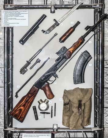 automatic machine: MOSCOW, RUSSIA- DECEMBER 16- Main parts and mechanisms 7.62 mm Kalashnikov automatic machine sample 1947, the AK-47  at the Central Museum of the armed forces  on December 16; 2015 in Moscow