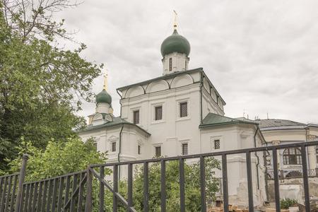 boyar: House of Romanov boyars in Moscow Editorial