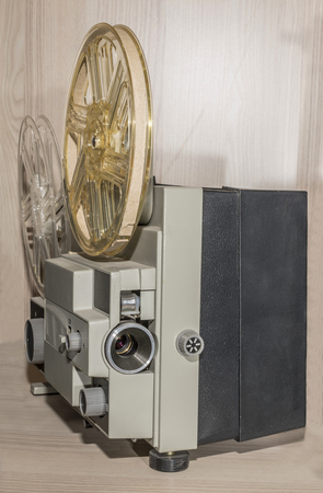 super 8: The amateur 8mm film projector Stock Photo