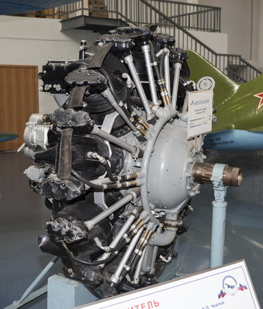 MONINO, MOSCOW REGION, RUSSIA- OCTOBER 8- ASH-62IR - aircraft engines (1938). Power,hp-1000. It was applied on aircraft: Li-2, AN-2 on October 8; 2015 in Central Museum of the Russian Air Force, Monino