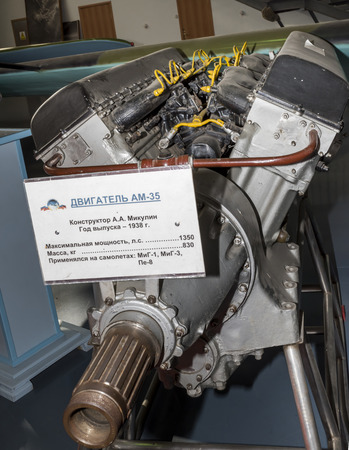 aluminum airplane: MONINO, MOSCOW REGION, RUSSIA- OCTOBER 8-  AM-35 - Aircraft engine (1935). Power,hp-1350. Used on aircraft: MiG-1, MiG-3, Pe-8 on October 8; 2015 in Central Museum of the Russian Air Force, Monino