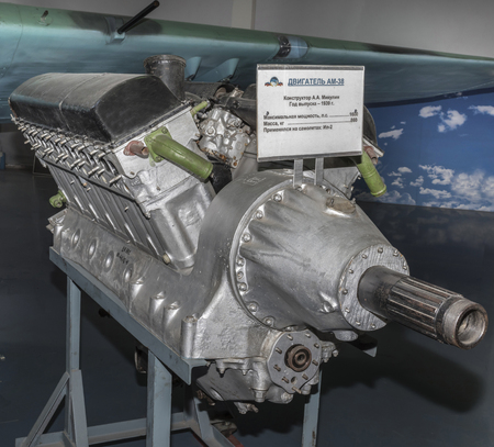 aluminum airplane: MONINO, MOSCOW REGION, RUSSIA- OCTOBER 8- AM-38 - Aircraft engine (1939). Power, hp-1600. Used on aircraft: IL-2 on October 8; 2015 in Central Museum of the Russian Air Force, Monino