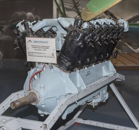 aluminum airplane: MONINO, MOSCOW REGION, RUSSIA- OCTOBER 8-  M-17 - Aircraft engine license (1928), is based on the BMW 6-German engine. Power,hp-680. It was applied on aircraft: TB-3, R-5, R-6, P-5 on October 8; 2015 in Central Museum of the Russian Air Force, Monino Editorial