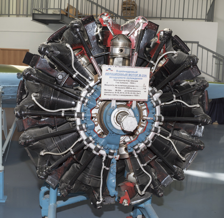 aluminum airplane: MONINO, MOSCOW REGION, RUSSIA- OCTOBER 8-  M-25A - Aircraft engine (1934). Power,hp-730. Applied on the aircraft: I-15, I-14, I-16, I-153 on October 8; 2015 in Central Museum of the Russian Air Force, Monino