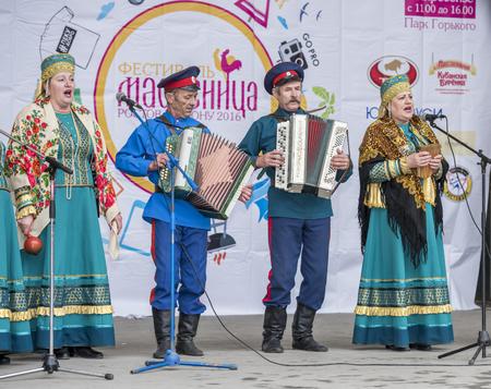 gorky: ROSTOV-ON-DON, RUSSIA-MARCH 13- Speech Cossack ensemble of Maslenitsa in Gorky Park on March 13;2016 in Rostov-on-Don