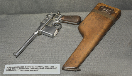 MOSCOW, RUSSIA- DECEMBER 16- 7.63-mm pistol Mauser owned by USSR Marshal Konev at the Central Museum of the armed forces  on December 16; 2015 in Moscow