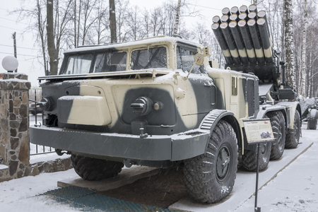MOSCOW, RUSSIA- DECEMBER 15- 9K57 Hurricane - multiple launch rocket systems (1976) at the Museum of technique V.Zadorozhnyj on December 15; 2015 in Moscow (snowing)