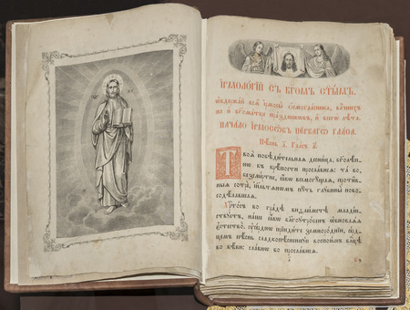 liturgical: Irmologiy- liturgical book. Publication of Kiev Pechersk Lavra ,1904