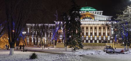 path to wealth: ROSTOV-ON-DON, RUSSIA- JANUARY 01-The building of the State Bank of Russia in Christmas illuminations (1915,architect M. Peretyatkovich) on January 01;2016 in Rostov-on-Don Editorial
