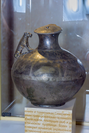 1st century ad: AZOV, RUSSIA- SEPTEMBER 20- Jug. 1st century AD. Silver, gilding in the museum - reserve on September 20;2015 in Azov
