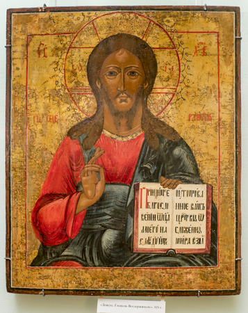 iconography: AZOV, RUSSIA- AUGUST 29- Icon Deesis. The Lord Almighty. 19th century in the museum - reserve on August 29;2015 in Azov Editorial