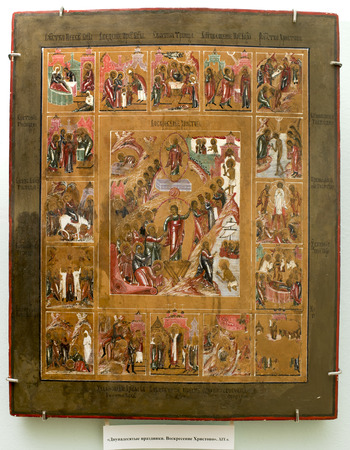 feasts: AZOV, RUSSIA- AUGUST 29- Icon Twelve Great Feasts. The Resurrection of Christ. 19th century in the museum - reserve on August 29;2015 in Azov