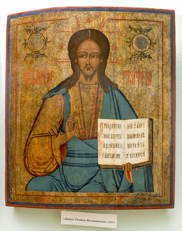 empress: AZOV, RUSSIA- AUGUST 29- Icon Deesis. The Lord Almighty. 19th century in the museum - reserve on August 29;2015 in Azov Editorial