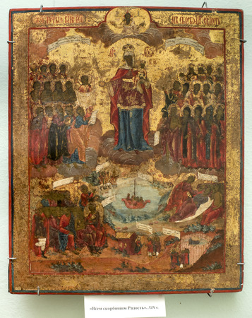 iconography: AZOV, RUSSIA- AUGUST 29- Icon All the Afflicted. 19th century in the museum - reserve on August 29;2015 in Azov