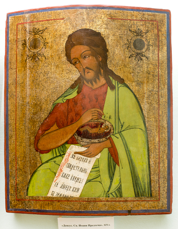 AZOV, RUSSIA- AUGUST 29- Icon Deesis. St. John the Baptist. 19th century in the museum - reserve on August 29;2015 in Azov