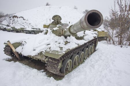 invincible: Wounded Russian tank