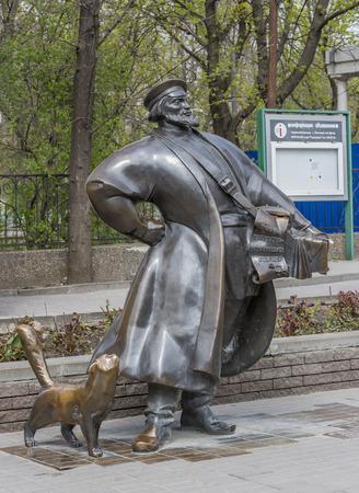 sculptor: ROSTOV-ON-DON, RUSSIA- APRIL 11-  Peddler. Sculptor D. Lundin on April 11; 2016 in Rostov-on-Don