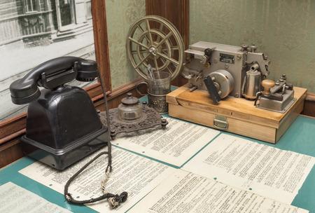 """telegrama: Rostov del Don; RUSIA DE ABRIL DE 28 - Lugar de trabajo del operador de tel�grafo en el recinto de """"ferrocarriles rusos"""" de abril 28,2016 en Rostov-on-Don"""