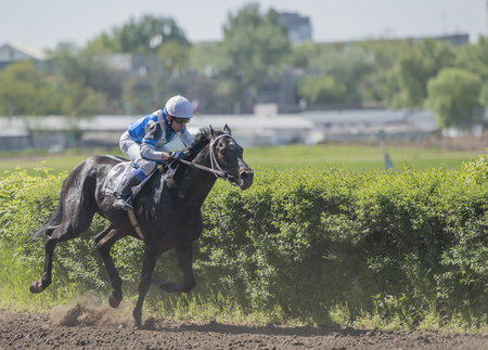 horseman: ROSTOV-ON-DON; RUSSIA- MAY 02- Horseman rides on the racetrack on the opening day on May 02, 2016 in Rostov-on-Don