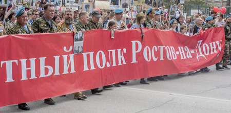 regiment: ROSTOV-ON-DON, RUSSIA- MAY 09- The action Immortal Regiment on May 09,2016 in Rostov-on-Don