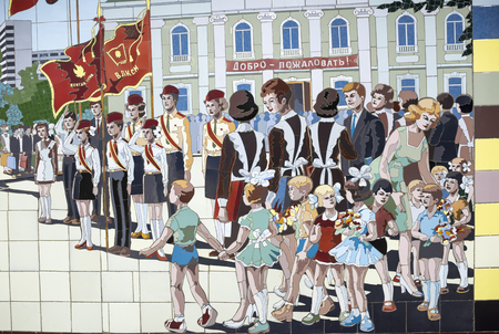 beginning school year: Rostov-on-Don, Russia- April 29: Beginning of school year - panel from the ceramic tiles in the underpass Editorial