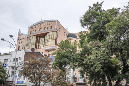 """the aphrodite: Rostov-on-Don, Rusia-Agosto 14,2016: El edificio de diseño original """"Afrodita"""" en tiempo nublado"""