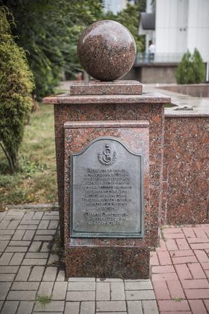 empress: Rostov-on-Don, Russia -August 14,2016: Monument to Empress Elizabeth. Sculptors: S.Oleshnya, A.Dementev (Fragment).
