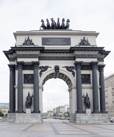 dismantled: Moscow, Russia -September 04,2016:Triumphal Arch. First built in the years 1829-34 by the architect O. Bove in honor of the Russian peoples victory in the Patriotic War of 1812. Dismantled in 1936. A copy of the gate was built in 1966-68 under the projec