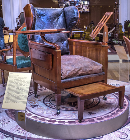 Moscow, Russia -September 09,2016: Armchair- workshop G. Gambs. Early 19th century. Historical Museum