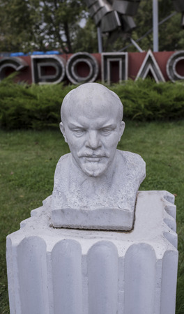 Moscow, Russia -September 09,2016: Sculpture  Lenins Portrait in the park Muzeon,marble. Sculptor Z. Vilensky