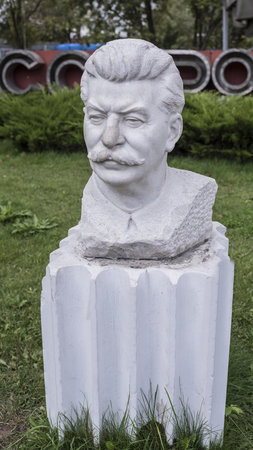 totalitarianism: Moscow, Russia -September 09,2016: Sculpture Stalins Portrait in the park Muzeon,marble. Sculptor Z. Vilensky Editorial