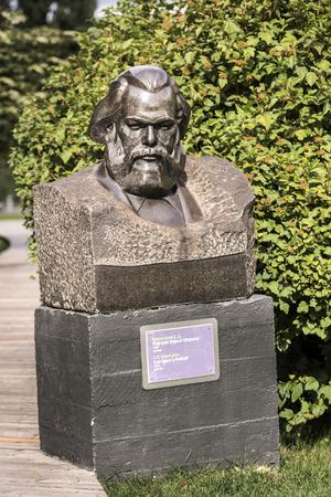 Moscow, Russia -September 09,2016: Sculpture  Karl Marxs Portrait in the park Muzeon,granite. Sculptor S. Merkurov