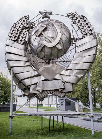 Moscow, Russia -September 09,2016: Coat of arms the USSR in the park Muzeon, aluminum